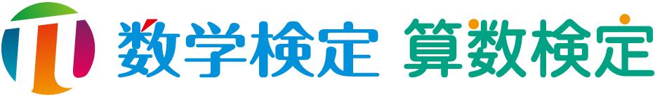 併記型ロゴマーク横組み(カラー)