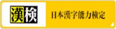 new_sitelink_bn_kanken01 240,60